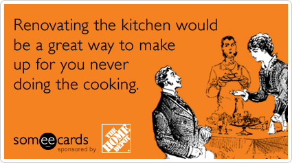 home depot someecard