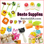 bentousa.com bento supplies