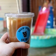 Iced Coffee at Home: Best. Thing. Ever.
