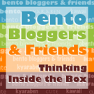 I Heart Lunch: Finding Bento Friends