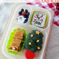 I Heart Lunch: The Christmas Tree Bento