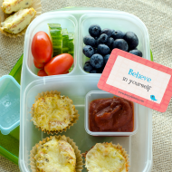 I Heart Lunch: Pizza Muffins (grainfree and nutfree)